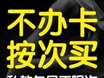 17健身(龙湖江与城店)