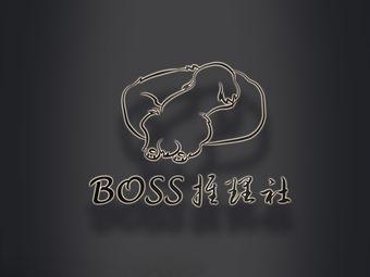 BOSS推理社