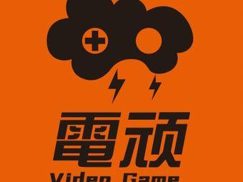 電顽·Video Game·PS4·PS5·Switch体感游戏·赛车模拟器