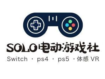 SOLO电动游戏社(东区店)