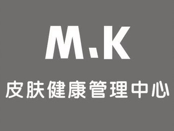 M·K皮肤健康管理中心(龙湖锦艺城店)