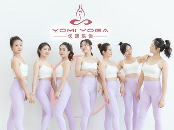 优迷瑜伽女子塑形馆
