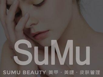 SuMu日式美甲美睫皮肤管理