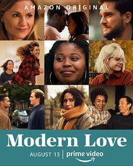 摩登情爱第二季