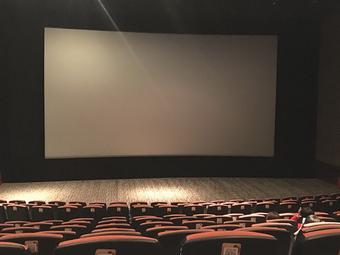 星軼IMAX影城(九亭U天地旗艦店)