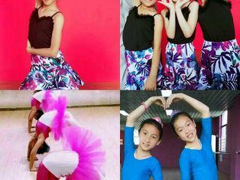 舞美坊国际舞蹈学校