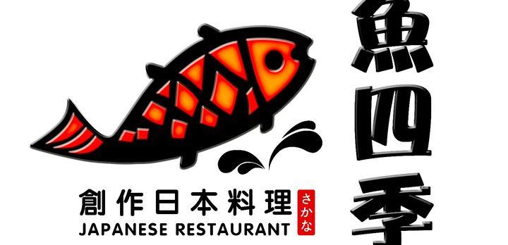 【南京】美食新地标 德基广场