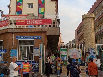 东莞市南城五光十色幼儿园