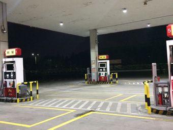中国石油加油站(万丰加油站)