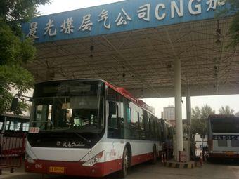晨光煤层气公司CNG加气站