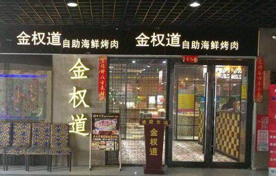 【苏州】扶墙进扶墙出 本城最受欢迎自助餐