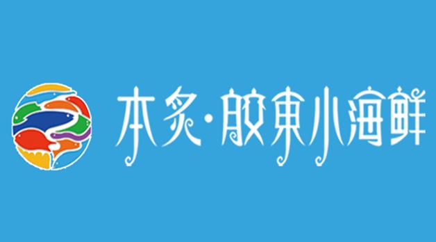 """来场""""蟹""""逅 精选国际庄吃蟹餐厅"""