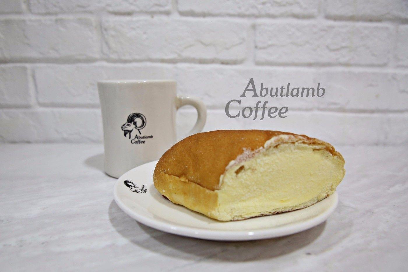 Abutlamb八角杯咖啡