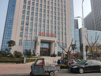 许昌跨境电商基地