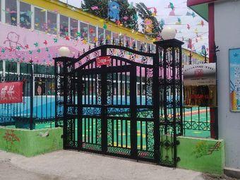 贝乐堡幼儿园