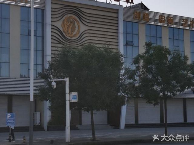 东方技工学校