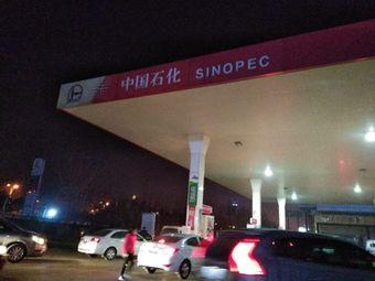 中国石化加气站山东济南石油分公司-第一二三加气站