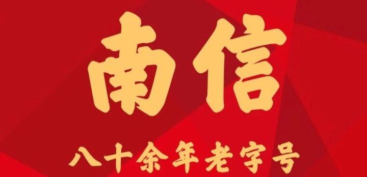 广州那些非去不可的好玩好吃地