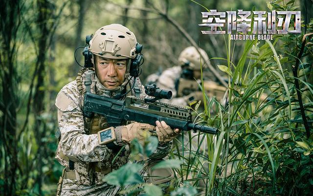 《空降利刃》上演军人刚硬 贾乃亮负重跑30公里
