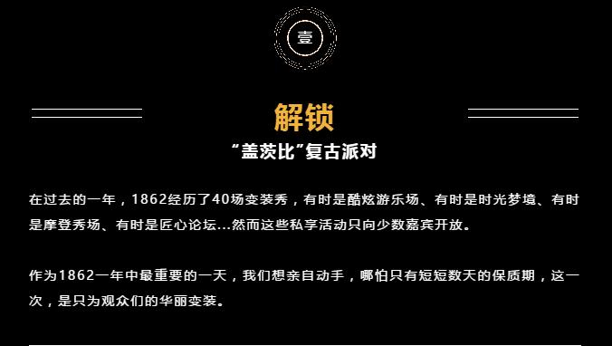 青春主场·生活万岁 | 1862时尚艺术中心2019演出季正式发布  第3张