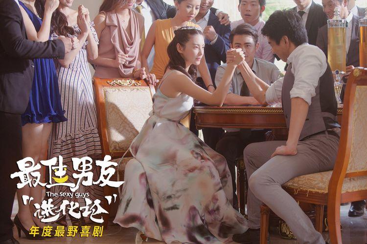 《最佳男友进化论》今日公映,郑恺张雨绮徐冬冬为爱进化  第3张