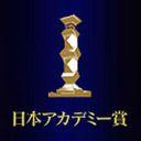 日本电影学院奖