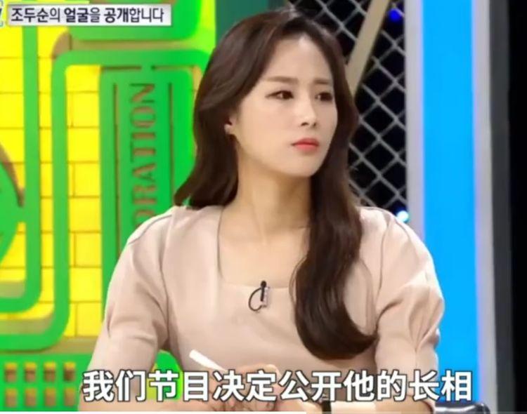 素媛案罪犯长相首次公开,韩国电视台:国民安全大于罪犯肖像权  第6张