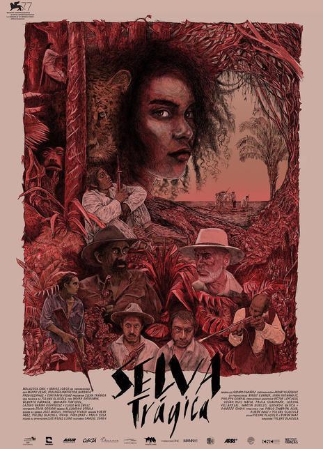 林中绮谭/悲惨的丛林 2020墨西哥剧情《HD1080P.中英双字
