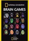 大脑游戏 第一季