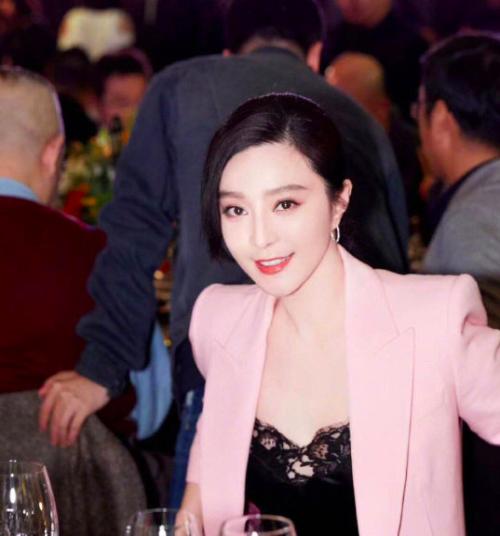 网友爆料范冰冰疑似办复出宴,官方辟谣真相竟是这样  第3张