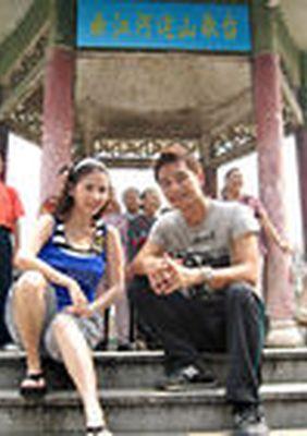 Koei Leung Suet Mei