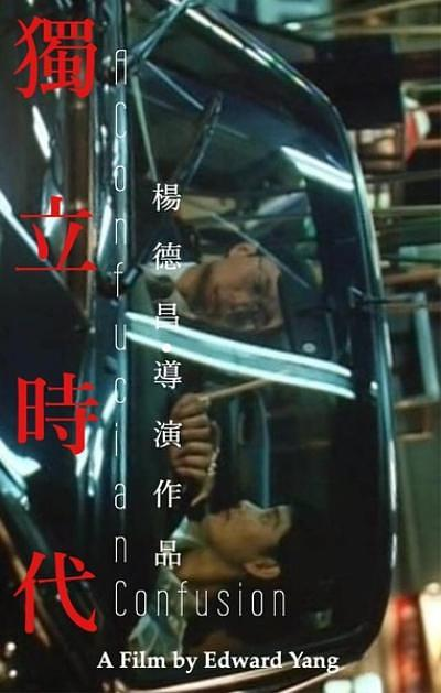 《独立时代》百度云网盘电影 在线观看uc网盘 超清BD1080P 中字下载(1994)