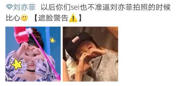 刘亦菲与大学同学聚会照曝光,素颜出镜状态好,网友:脸好小  第4张