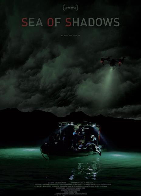 2019奧地利紀錄片《暗海》HD1080p.中英雙字