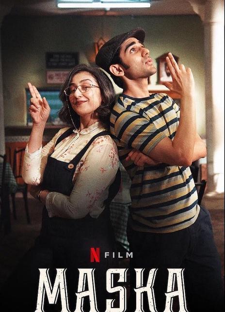 2020印度喜剧《卢斯塔姆餐厅》HD1080P.印地语中字