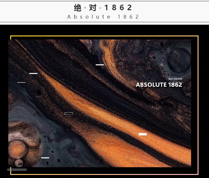 青春主场·生活万岁 | 1862时尚艺术中心2019演出季正式发布  第19张
