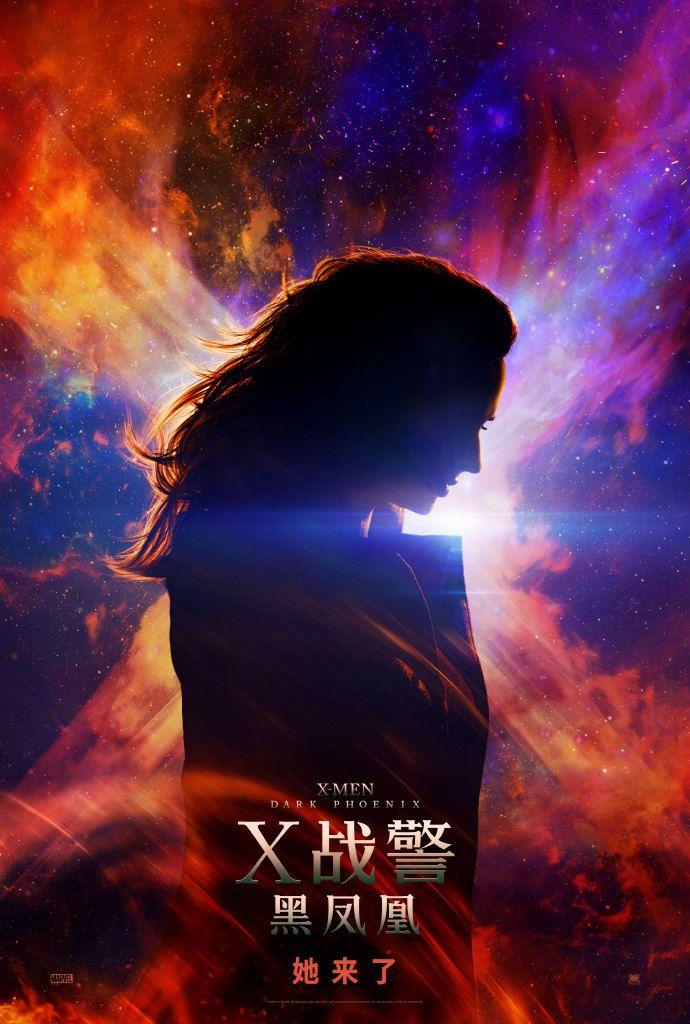 X战警黑凤凰确认引进,漫威20年经典系列终于引来最终篇!  第1张