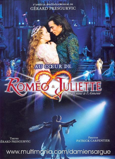羅密歐與朱麗葉(2014)