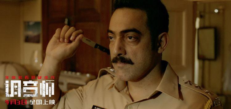 《调音师》登印度片票房榜第三名,硬核警察夫妇背后有隐藏剧情?  第3张