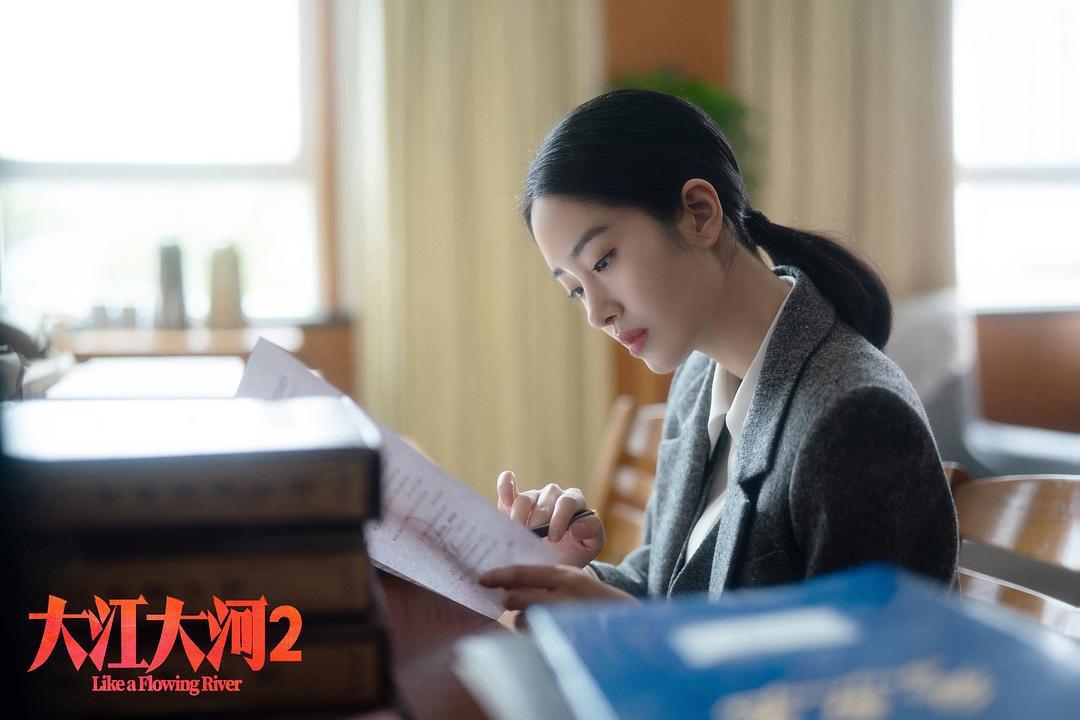 大江大河2全集 2020国剧.HD720P 迅雷下载