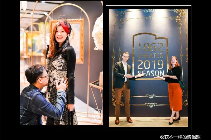 青春主场·生活万岁 | 1862时尚艺术中心2019演出季正式发布  第8张