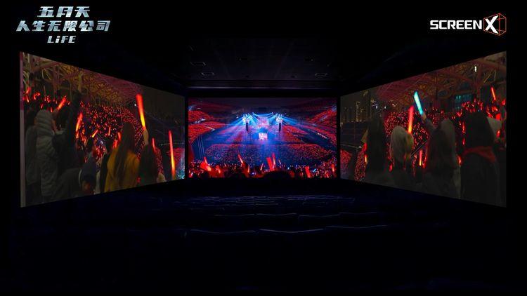 色五月播先锋影�_《五月天人生无限公司》曝screenx海报,在影院感受演唱会氛围