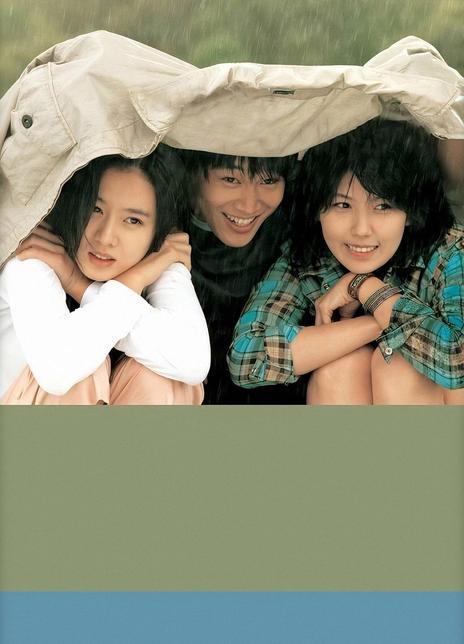 2002年韩国爱情片《恋爱小说/向左爱·向右爱》BD1080P.韩语中字