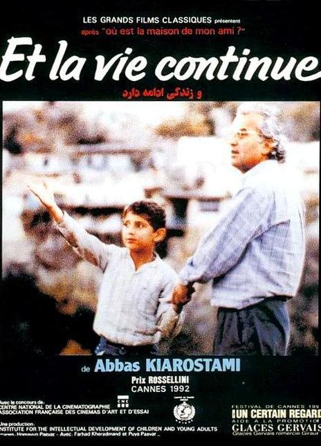 1992伊朗高分剧情《生生长流》DVDRip.波斯语中字