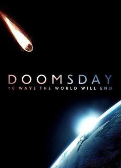 世界末日:世界毀滅的10種方式