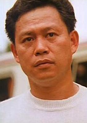 Yin Nam