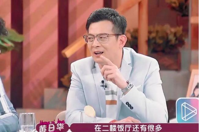 57岁黄日华香港豪宅意外曝光,超大露台能用来踢球  第8张