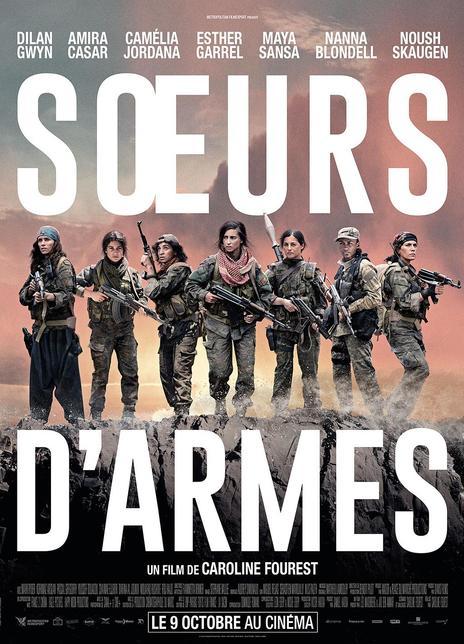 2018法国动作《娘子军》BD1080P.中字
