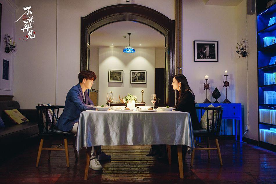 2任嘉伦、张钧甯共进晚餐气氛微妙.jpg