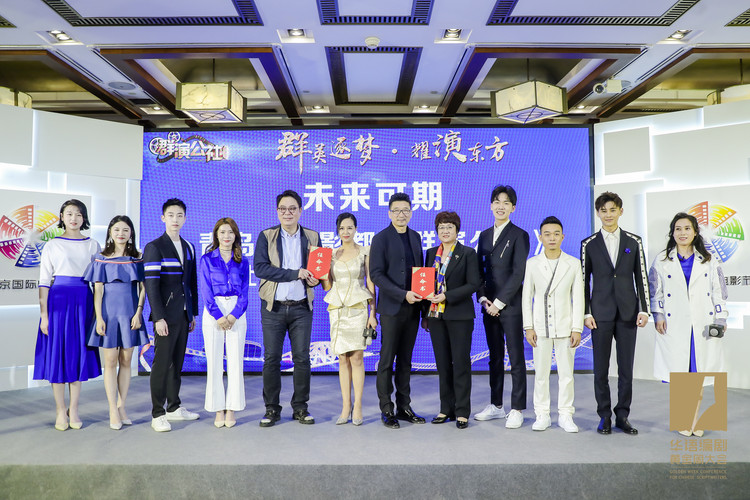 《群演公社》全国八强亮相北影节,推广曲《基本功》正式发布  第5张